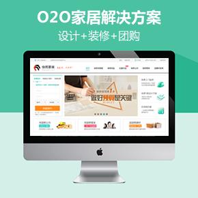 家装O2O平台 (17)